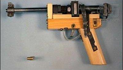 Firearm Archive
